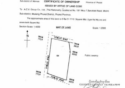 Sea View Prime Land For Sale Mai Khao Phuket Thailand (13)-130u21f